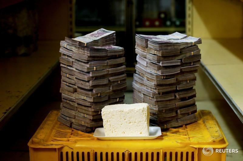Un kilo de queso, 7.5 millones de bolívares