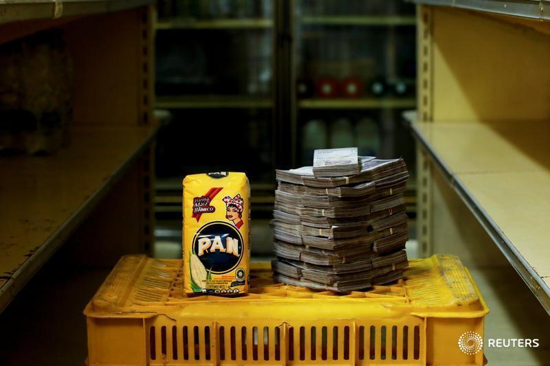 Un paquete de harina de maíz, 2.5 millones de bolívares